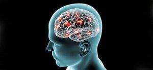 Очаги в мозге