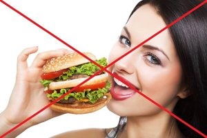 Гамбургер нельзя