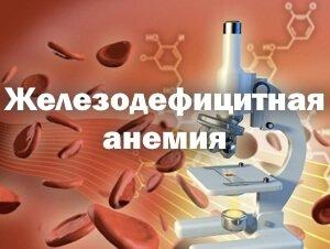 Микроскопия крови