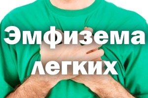 Руки на грудной клетке