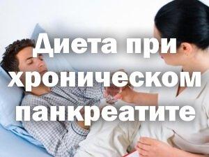 Медсестра у постели больного