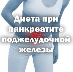 Утягивать живот для похудения