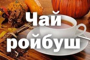 Чашка напитка