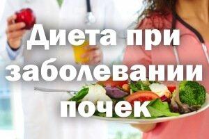 Полезное блюдо