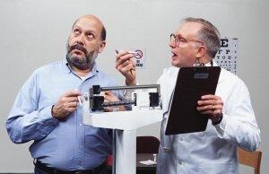 Измерение массы тела