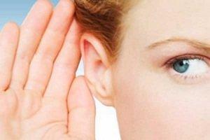 Правая ушная раковина