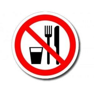 Запрет употребления пищи