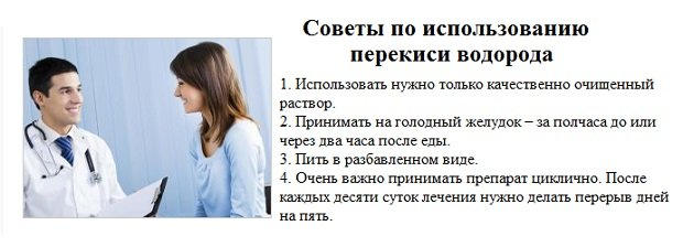советы в использовании