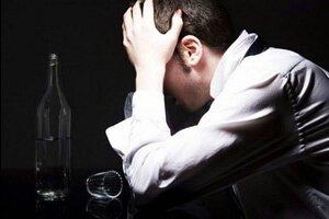 синдром вызван алкоголем