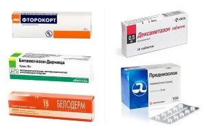 Препараты от кожных проявлений аллергии
