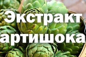 Зеленые шишечки