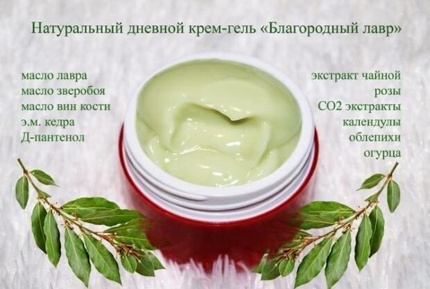 Крем на основе масла лавра