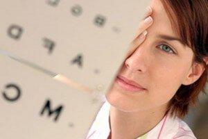 Проверка левого глаза
