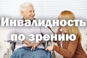 Женщина на коляске