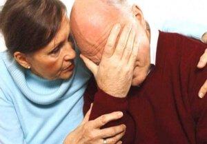 Слабость в ногах в пожилом возрасте