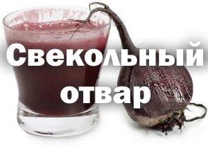 Напиток в стакане