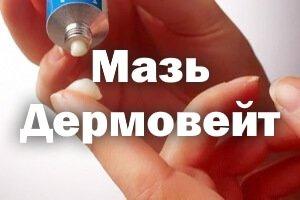 Выдавливает крем на палец
