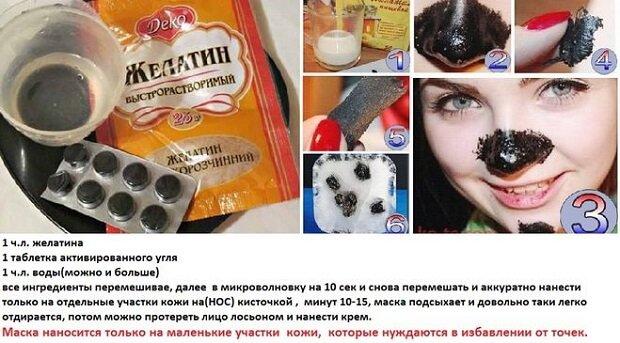 Рецепт маски от угрей