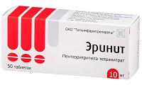 Препарат Эринит