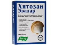 Хитозан-Эвалар