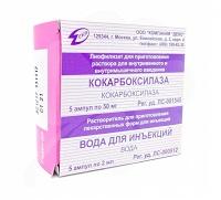 Препарат Коксарбоксилаза
