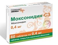 Препарат Моксонидин СЗ