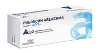 Препарат Рибоксин Авексима
