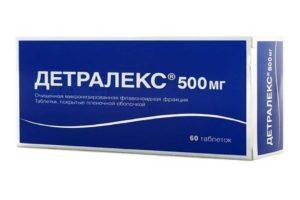 Лекарство Детралекс