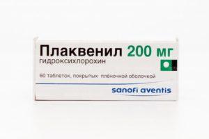 Лекарство Плаквенил