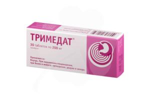Лекарство Тримедат