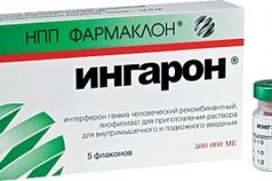 Лекарство Ингарон