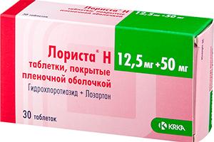 Лекарство Лориста