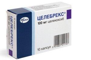 Лекарство Целебрекс