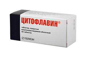 Лекарство Цитофлавин