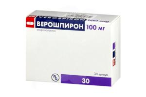 Лекарство Верошпирон