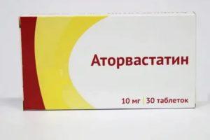 Заменители Аторвастатина