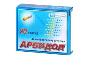 Лекарство Арбидол