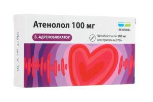 Лекарство Атенолол