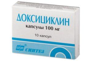 Лекарство Доксициклин