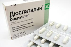 Лекарство Дюспаталин