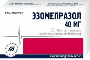 Лекарство Эзомепразол