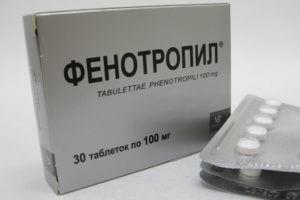 Лекарство Фенотропил