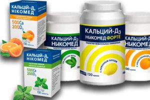 Витамин Кальция Д3 Никомед