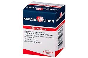 Лекарство Кардиомагнил