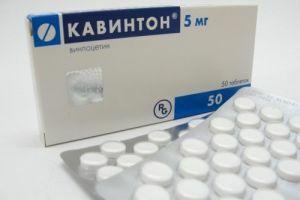 Лекарство Кавинтон