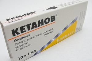 Лекарство Кетанов