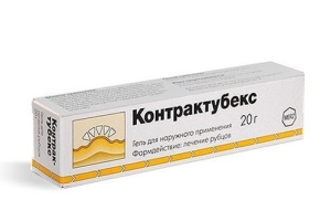Лекарство Контрактубекс