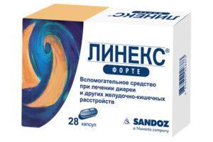 Лекарство Линекс