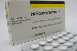 Лекартво Нейромультивит