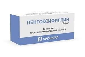 Лекарство Пентоксифилин